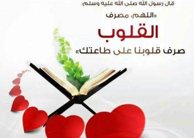 أفضل أدعية اسلامية للرسول صلى الله علية وسلم عالم الصور Jlo Image