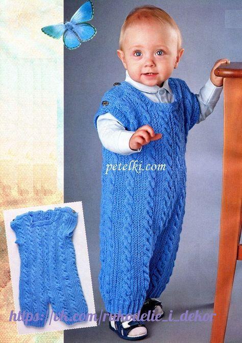 Полукомбинезон для малыша (1 год). Выкройка есть. Стена | ВКонтакте