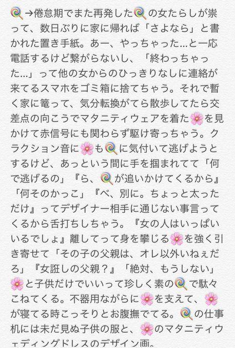 夢 短 編集 小説 ヒプマイ