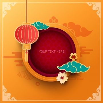 Elegant Chinese Decorative Background For New Year Greeting Card New Year Greeting Cards New Year Greetings Glitter Decor