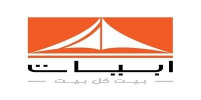 عروض ابيات الكويت الاحد 9 6 2019 2019 06 09 الع روض افضل عروض Https El3rod Com الع روض El3rod احدث واخر عروض وخصومات وتخفيض Kuwait Gaming Logos Logos
