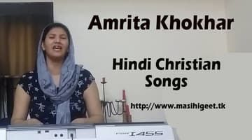 Listen And Free Download Free Hindi Christian Songs Mp3 For Prayer And To Praise And Worship Lord Jesus Christian Songs Songs Christian