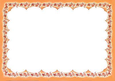 صور نجاح 2020 Hd بوستات وخلفيات نجاح وتفوق Frame Border Design Border Design Wedding Ring Logo