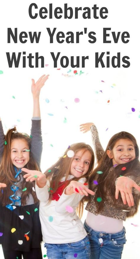 Celebrating New Year's Eve with your Kids can be a big deal, not just for adults but it can for your kids too. #NewYears #NewYearsEve #NewYearsEveParty #NewYearsKids