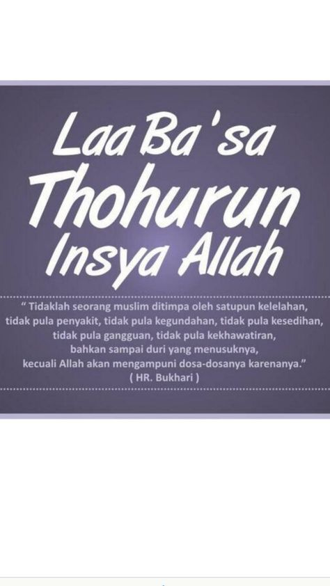 Laa Ba'sa Thohurun Insyaallah : ba'sa, thohurun, insyaallah, IPhone, Wallpapers, Ideas, Mecca, Wallpaper,, Kaaba,, Masjid