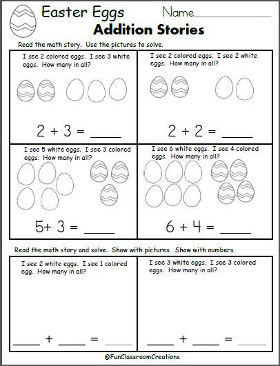 Free Easter Addition Worksheet Made By Teachers Easter Math Worksheets Easter Math Subtraction Worksheets
