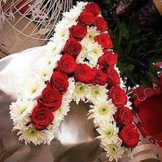 اجمل حروف اسمك تحمل حرف A على أحلى بوكيه ورد أجمل موديلات باقات ورد طبيعي رومانسي يحمل حرف A Flower Coloring Pages Beauty Iphone Wallpaper Christmas Wreaths