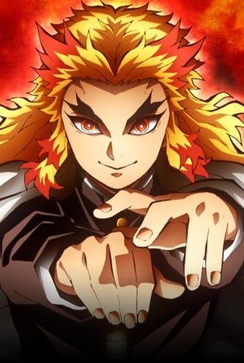 Kimetsu No Yaiba Movie Mugen Ressha Hen Anime Anime Demon Slayer