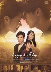 Dsdramas Com Nbspthis Website Is For Sale Nbspdsdramas Resources And Information Happy Biryhday Thai Drama Drama