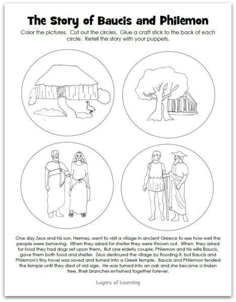 Pin On Eng Ancient greece for kids worksheets