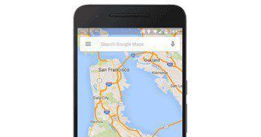 طريقة استخدام ميزة الملاحة على خرائط جوجل دون الاتصال بالإنترنت صحيفة وطني الحبيب Galaxy Phone Samsung Galaxy Samsung Galaxy Phone