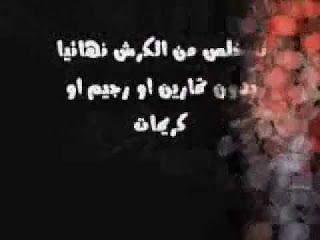 مجلة مغربيات تخفيض الوزن خلال اسبوعين مع استمرار نظام الحياه ال