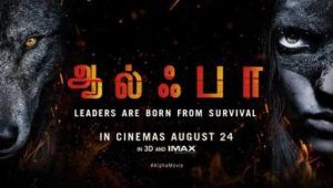 Alpha (2018) 720p HD V2 Tamil Dubbed Movie Watch Online