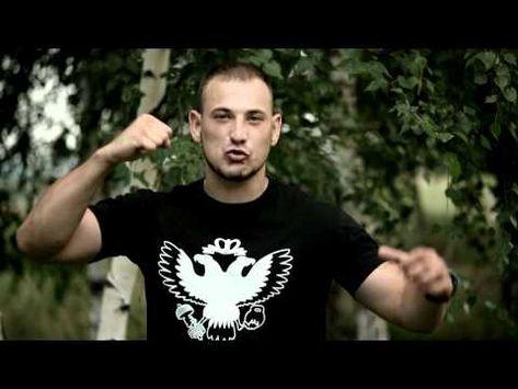С.Т.А.Я. - Русь Святая - YouTube