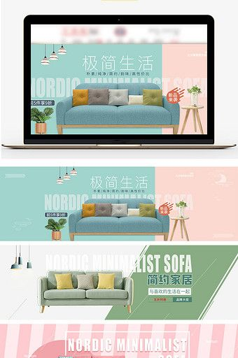 Ecommerce Home Furniture Sofa Poster Banner Template E Commerce Psd Free Download Pikbest Kids Bedroom Furniture Sets Furniture Bedroom Furniture Sets