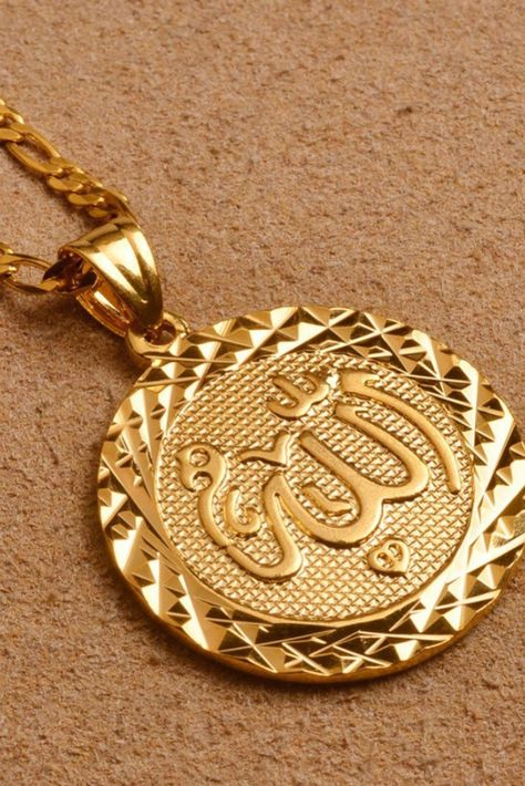 """bd3a317ec Allah al-Quddus (meaning: The Holy) Necklace is designed to remind every  Muslima of saying the name of """"Allah"""" every day. GET YOURS NOW and bless  and ..."""