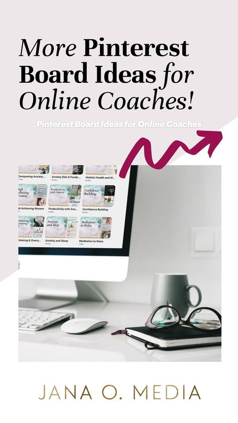 Pinterest Board Ideas for Online Coaches