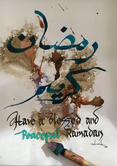 Pin By Alaik Kubra On Calligraphy Art Calligraphy Poster