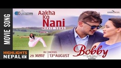 Aakha Ko Nani New Nepali Movie Bobby Song 2018 Nepali Movie Bobby Songs Songs