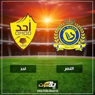 في العارضة بث مباشر مشاهدة مباراة النصر واحد اون لاين اليوم 28 1 2019 في الدوري السعودي Vehicle Logos Logos Porsche Logo