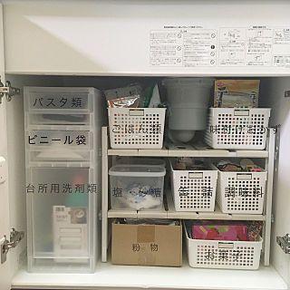 女性一人暮らし1k シンク下収納キッチンや無印良品や収納や100均など