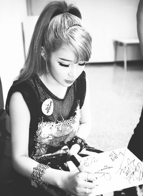 Park Bom Come visit kpopcity.net for the largest discount fashion store in the…