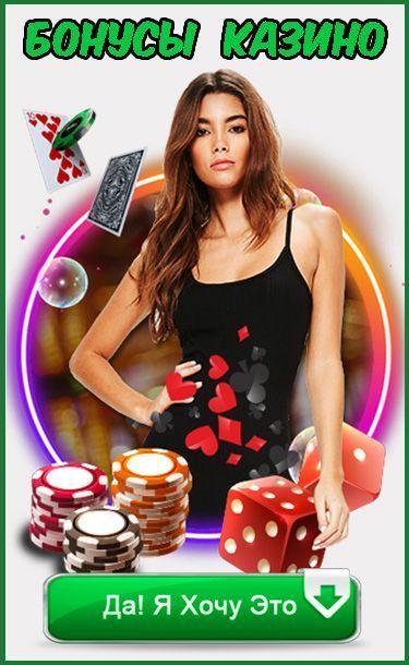 Бесплатные фото это я в казино играть казино на рубли