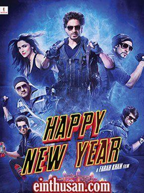 The ultimate happy new year poster: shah rukh, deepika, abhishek.