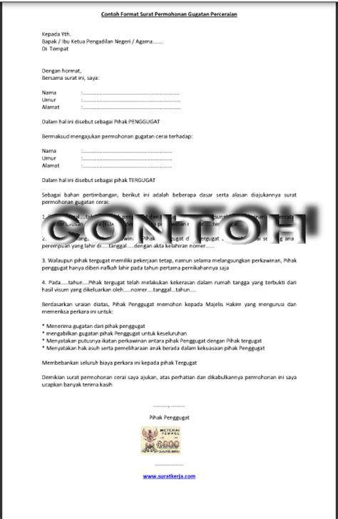 Contoh Surat Cerai Bogor Contoh Surat Cerai Bogor Involve