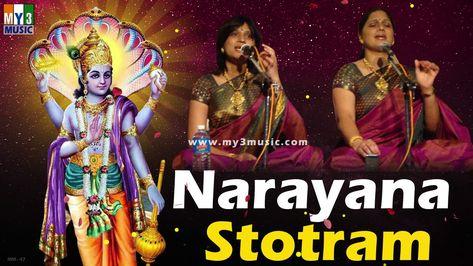 Pin On Telugu Bhakthi Songs
