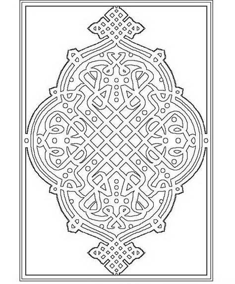 Ramadan Coloring Pages For Kids Islam Pinterest Ramadan Crafts