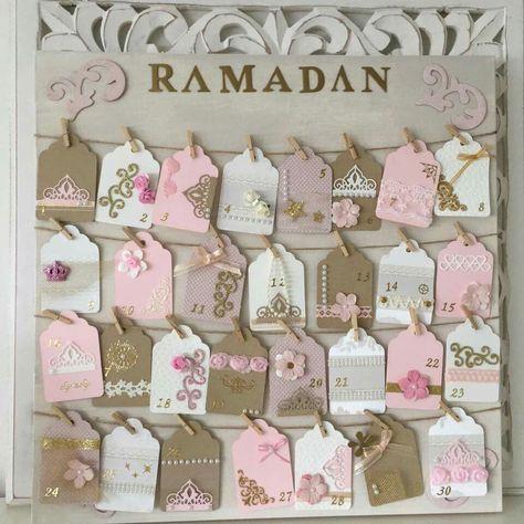 #ramadan #calander #kids #elhied #iftar
