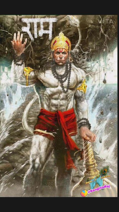 Jai Shri ram 🙏🏻 Hanuman status 🙏🏻 Tuesday status 🕉️ Saturday status ❣️