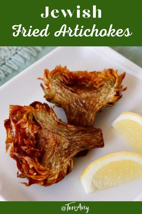 Jewish Fried Artichokes - Recipe and step-by-step photo tutorial for crispy and savory Jewish Fried Artichokes. Includes steps for cleaning and prepping artichokes. | ToriAvey.com #artichokes #friedartichokes #jewishfriedartichokes #cookingtutorial #hanukkah #chanukah #friedfood #TorisKitchen