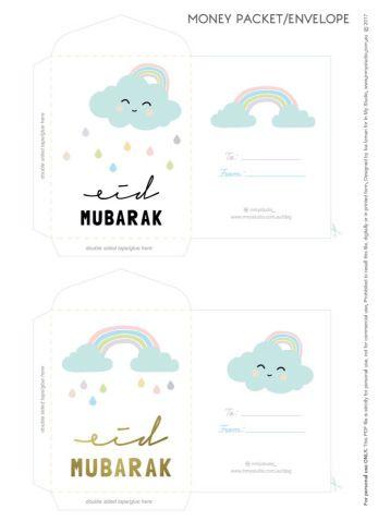 مطبوعات مج انية للعيد Eid Mubarak Envelope Anime