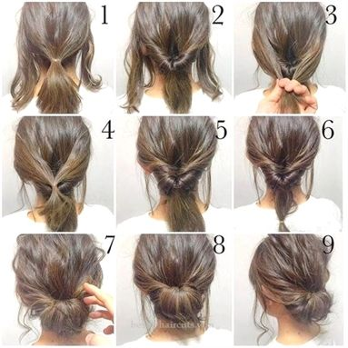 5 Minute Hair Bun Fashion Hair Diy Hairdo Updo Hairstyle Bun Instructions Directions Step By Step How To Pictorial Tutorial 99haircuts Work Hairstyles Easy Hairstyles Hair Updos Tutorials
