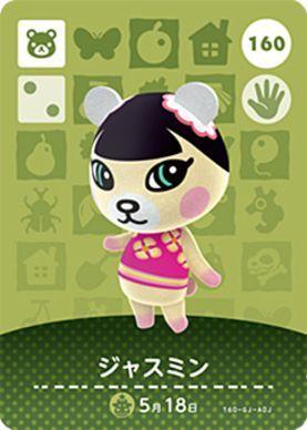 Pekoe Animal Crossing Cards Series 2 Amiibo Card Animal Crossing Charaktere Dreamies Animal Crossing