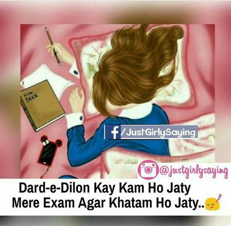 Hae Allah G Exactly Abi Phir Exams Arahe Funny