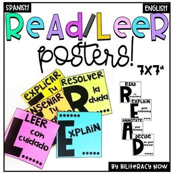 English Read Spanish Leer Posters For Testing Taking Strategies Spanishtoenglishquotes Leer Espanol Cartel
