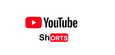 تطبيق يوتيوب شورتس Youtube Shorts Tech Company Logos Company Logo Youtube