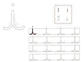 Atividades Com As Vogais Para Imprimir Vogais Para Imprimir