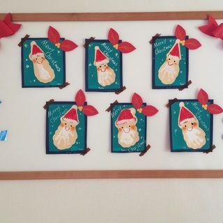月 製作 12 保育園 12月壁面飾り 壁面製作