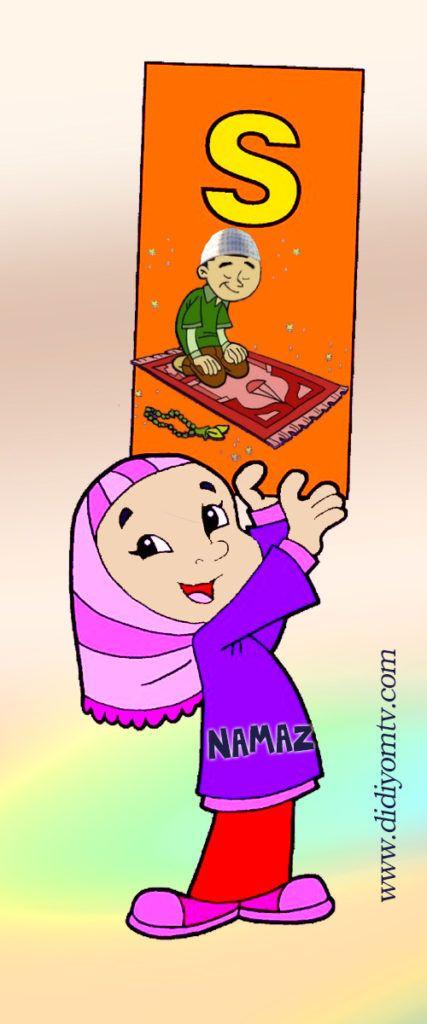 Islamin Sartlari Ve Boyama Sayfalari Boyama Sayfalari Islam