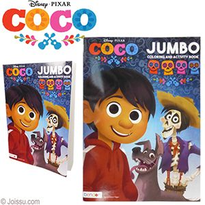 Disney Pixar S Coco Coloring Books With 96 Pages Of Coloring Sheets These Are Perfect For Party Favors A Drawing Kits Coloring Books Wholesale Party Supplies