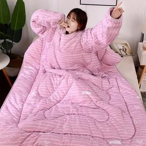 Winter Warm Lazy Quilts with Sleeves Wearable Blanket Bed Quilt 150x200cm