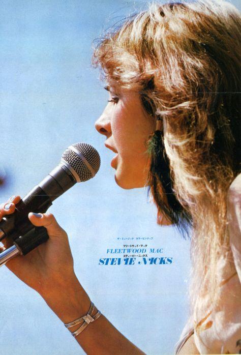 Super Seventies Stevie Nicks on a Japanese poster for Fleetwood Mac. Fleetwood Mac Live, Stevie Nicks Fleetwood Mac, David Carson, Cover Design, Buckingham Nicks, Stephanie Lynn, Japanese Poster, Super, My Idol