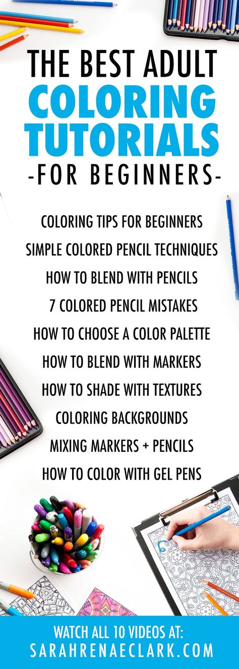 Improve your coloring skills with these 10 adult coloring tutorials for beginners. Includes the best colored pencil techniques, colored marker techniques and tips on choosing the right paper for coloring pages, choosing a color palette and mixing different tools together. Watch the videos now at sarahrenaeclark.com #adultcoloring #coloringpages #coloredpencils #coloring