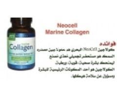 حبوب الكولاجين البحري الأمريكية 120 كبسوله للعناية بالبشرة والشعر والاظافر Skin Care Beauty Cosmetics Health Beauty