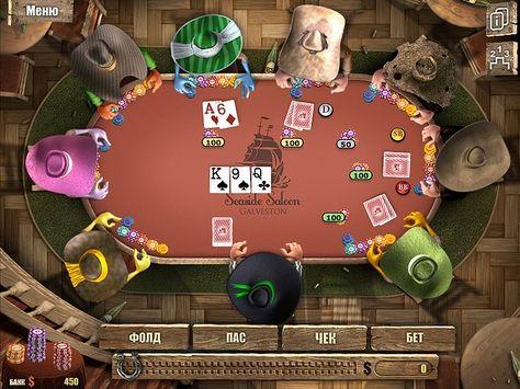 покера игры онлайн бесплатно король