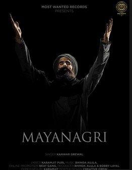Mayanagri By Kanwar Grewal Songspk Mp3 Download Songs Movie Posters Movies